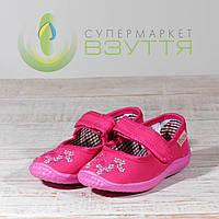 Тапочки для девочки Vitaliya 1  25,27 размеры