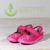 Тапочки для дівчинки Vitaliya 1 25,27 розміри