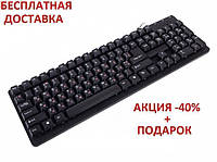 Клавиатура USB 301 Оriginal size Клавиатура Компьютерные клавиатуры Беспроводные клавиатуры USB клавиатуры, фото 1