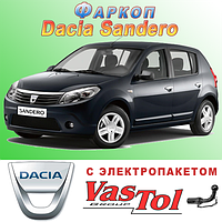 Фаркоп (прицепное) на Dacia Sandero (Дачия Сандеро)