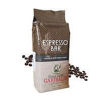 Кофе в зернах Gran caffe Garibaldi Espresso bar 1000g