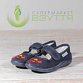 Тапочки для мальчика текстильные Vitaliya 3  26 размер