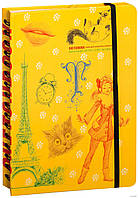 Скетчбук. Визуальный экспресс-курс рисования (желтый)