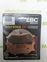 EBC SFA179HH - Тормозные колодки скутерные