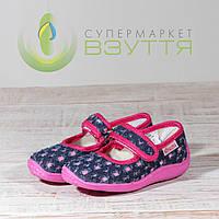 Тапочки для девочки Vitaliya 5  23-27 размеры