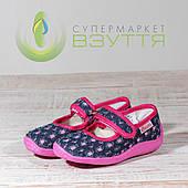 Тапочки для дівчинки Vitaliya 5 23-27 розміри