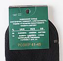 Носки высокие мужские хлопковые Житомир стрейч размер 27-29, фото 7