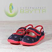 Тапочки для дівчинки Vitaliya 7 23-27 розміри