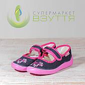 Тапочки для дівчинки текстильні Vitaliya 9 23 розмір