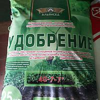 Удобрение Альянсед для сада и огорода 40.7.7 25 кг.