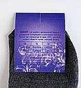 Носки женские «Дукат» хлопковые с стрейчевой нитью размер 36-40, фото 7
