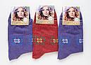 Шкарпетки жіночі «Дукат» бавовняні з стрейчевой ниткою розмір 36-40 носки, фото 7