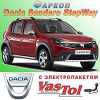 Фаркоп (прицепное) на Dacia Sandero Stepway (Дачия Сандеро Степвей)