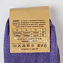 Шкарпетки жіночі «Дукат» бавовняні з стрейчевой ниткою розмір 36-40 носки, фото 10