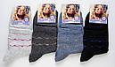 Носки женские «Дукат» хлопковые с стрейчевой нитью размер 36-40, фото 6