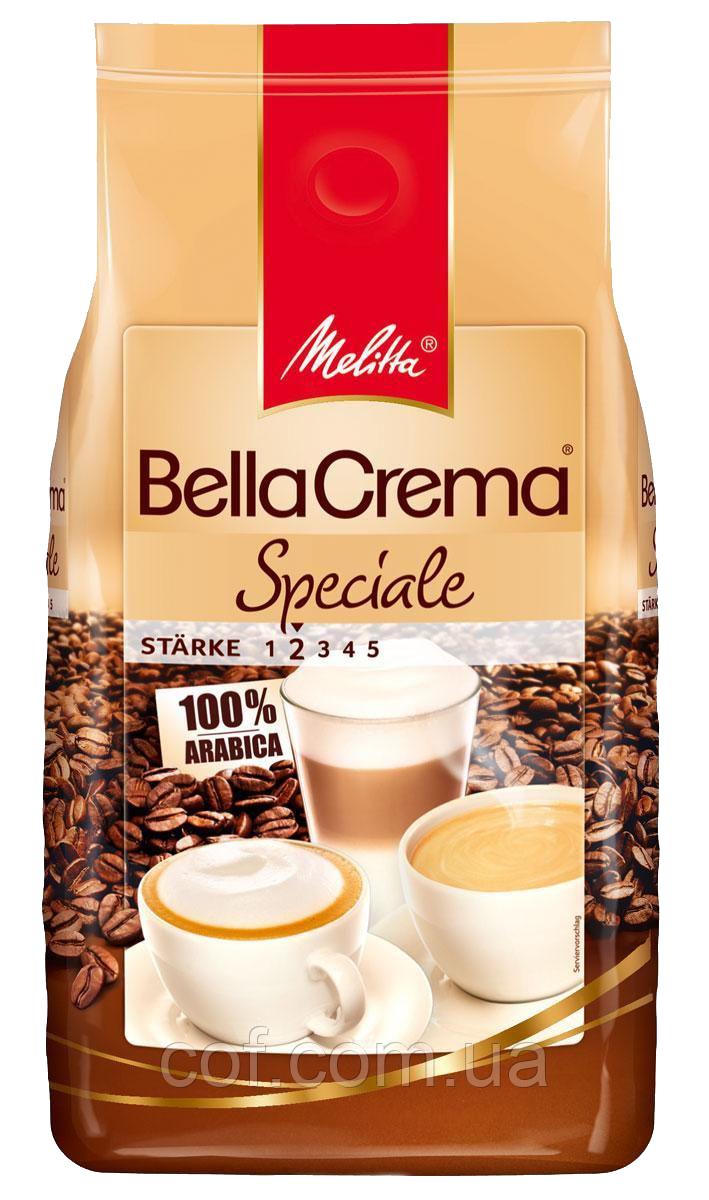 Кофе в зёрнах Melitta Bella Crema Speciale 1кг