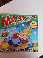 """Мозаика для малышей """"Союзмультфильм"""" 224 наклейки"""