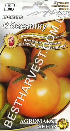 Семена томата «В десятку» 0.4 г, безрассадный, фото 2