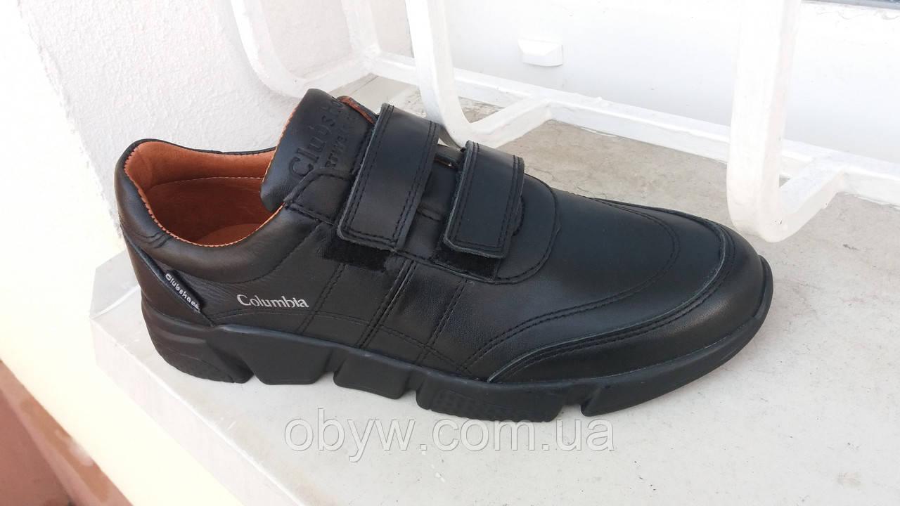 d6396400b Весенняя мужская обувь на липучках - Весь ассортимент в нашем магазине в  наличии. в Днепре
