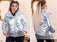 Куртка короткая без капюшона плащевка 48-50,52-54