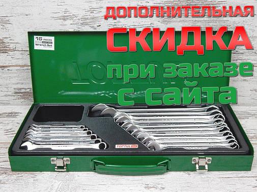 Набор ключей комбинированных Toptul GAAD1602 16 шт, фото 2