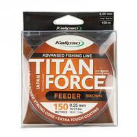 Леска Kalipso Titan Force Feeder BR 150м 0.35мм