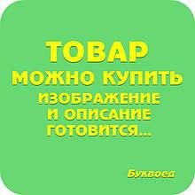 """Канц Гуашь """"ГАММА-Н""""  """"Казк. світ""""   12 цв. (10мл)  221035 зол.+сер.(1/12)"""