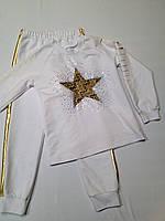 """Спортивный костюм """"Disco Star"""" Цвет-белый."""