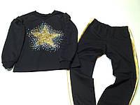 """Спортивный костюм """"Disco Star"""" Цвет-черный."""