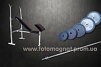 Скамья для жима универсальная с приставкой Скотта + Штанга 115 кг (жим лёжа)