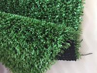 Штучна декоративна трава  VaoGrass 7 мм