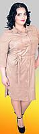 Замшевое женское платье-рубашка на пуговицах и с поясом, большие размеры