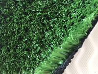 Искусственная трава VaoGrass 15 mm