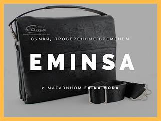 Лучшие мужские кожаные сумки турецкого бренда Eminsa
