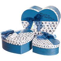 Набор подарочных коробок 3 шт. Морские путешествия 0650J /blue