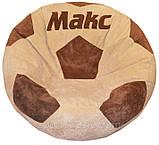 Бескаркасная мебель Кресло мяч пуф с именем, фото 2