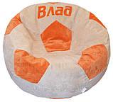 Бескаркасная мебель Кресло мяч пуф с именем, фото 3