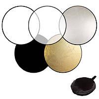 Отражатель 5 в 1 (80см) Белый/Золото/Серебро/Черный/Рассеиватель