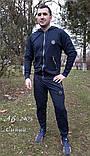 Костюм спортивный мужской .  PHILIPP PLEIN.(3 расцв.), фото 9