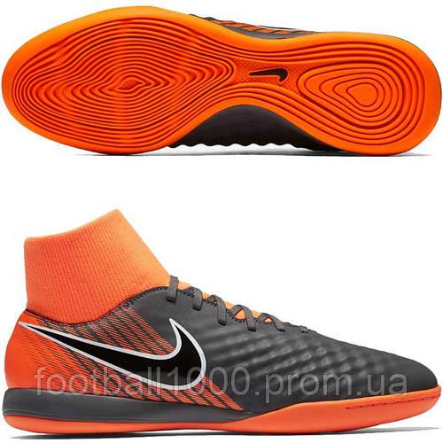 c93c64f0 Футбольные бутсы Nike. Товары и услуги компании