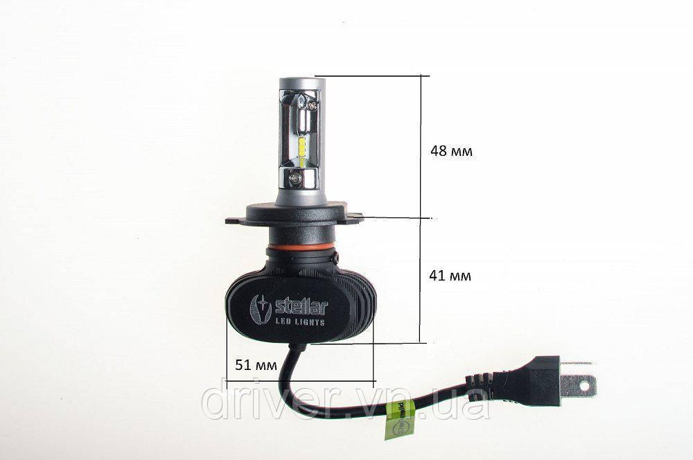 Лампочки LED Н4 S2 6500K / 4000Lm, 9-32V