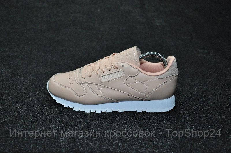 Кроссовки Reebok Classic Leather Rose