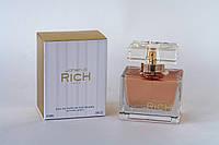 Johan B Rich женская парфюмированная вода 85 ml