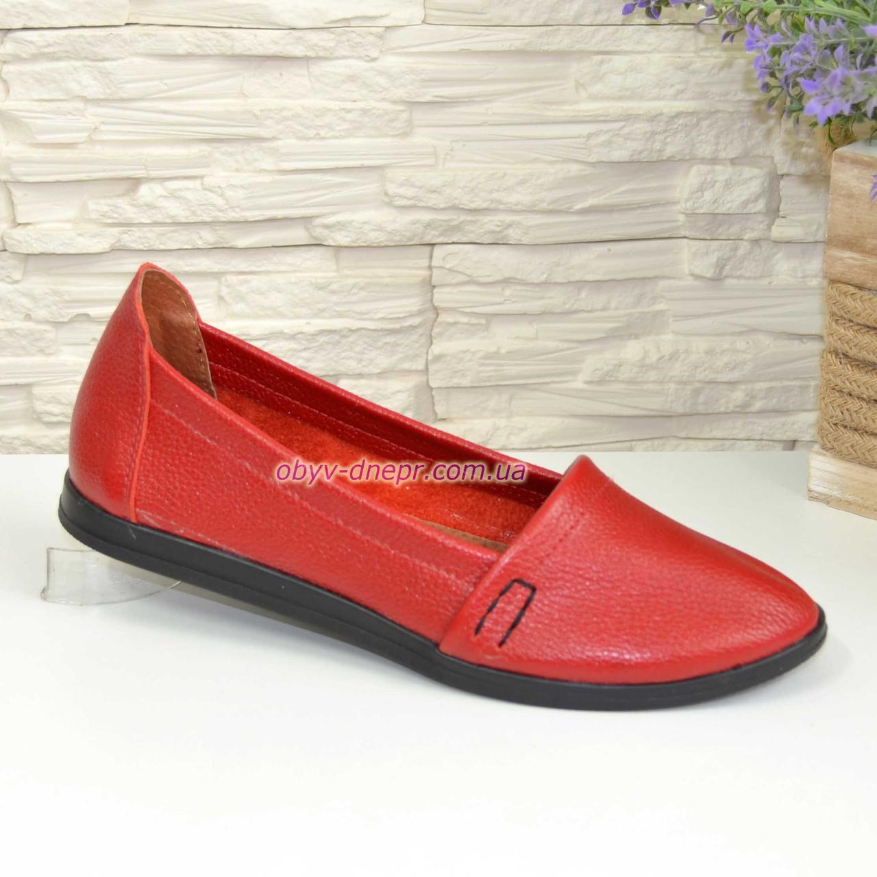 Женские красные эспадрильи кожаные