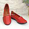 Женские красные эспадрильи кожаные, фото 4