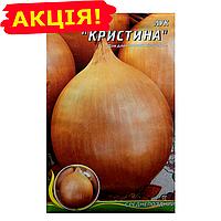 Лук Кристина семена, большой пакет 5г