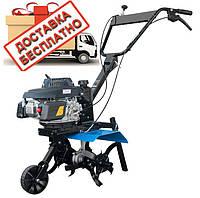 Мотокультиватор Кентавр МК30-4 + бесплатная доставка