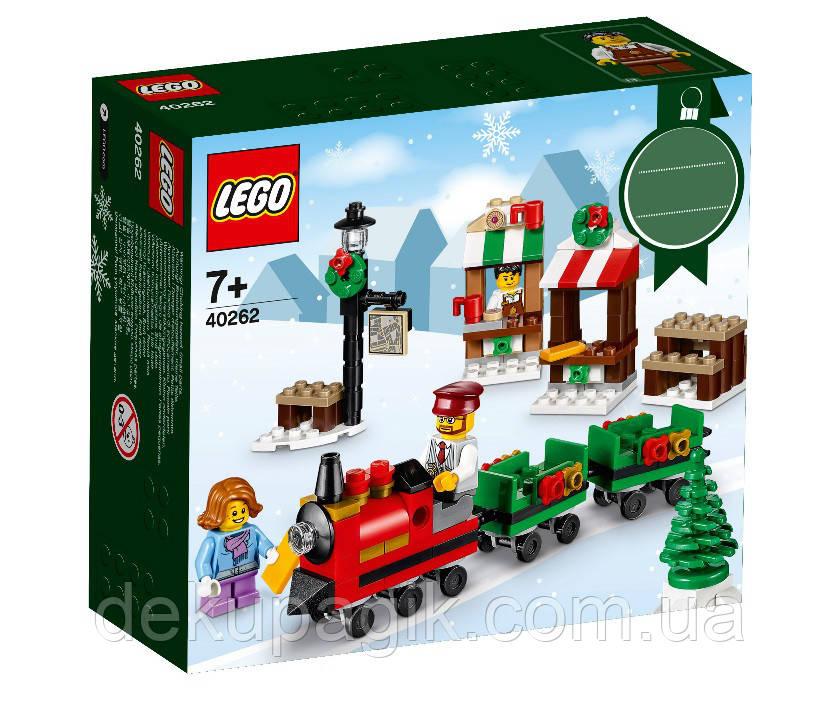 Lego Iconic Новогодний мини-поезд 40262