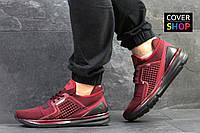Кроссовки мужские в стиле Puma ignite Limitless, материал - сетка, внутри термоносок, бордовые