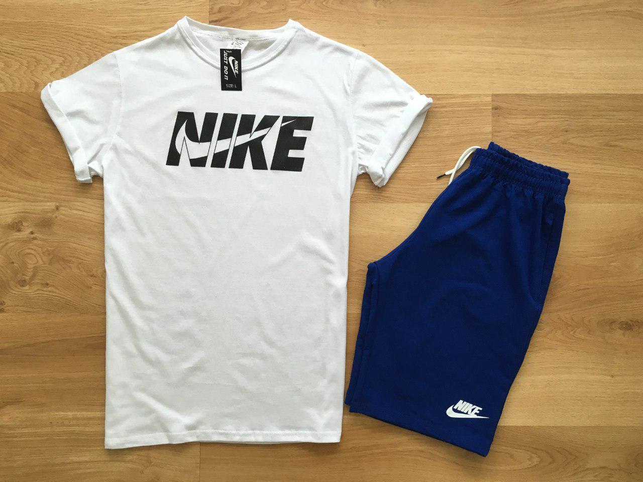 Мужской комплект футболка + шорты Nike белого и синего цвета (люкс копия)